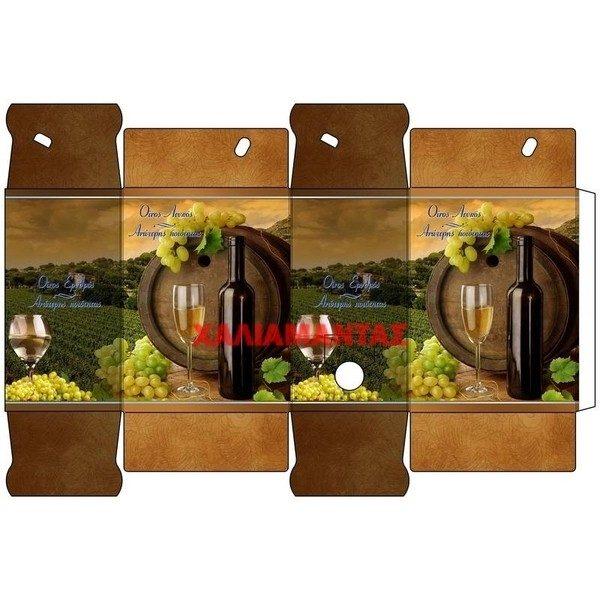 Χαρτοκιβώτιο Ασκού Κρασιού 5lt 115 White