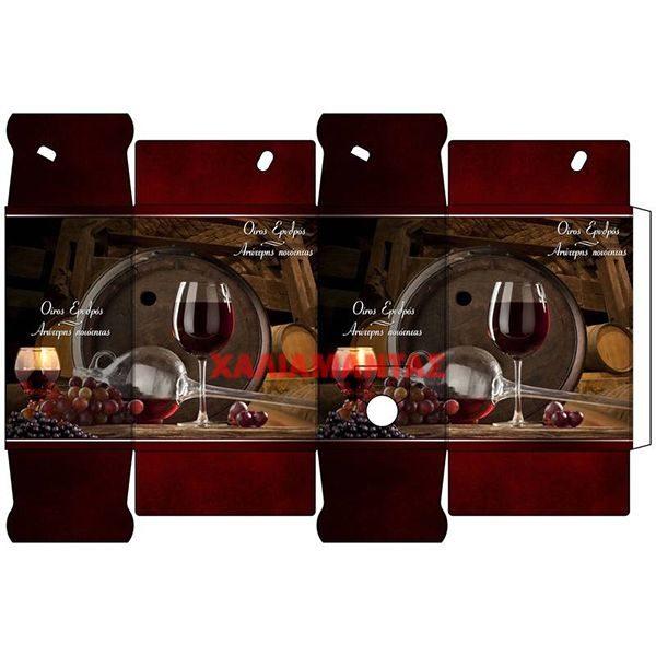 Χαρτοκιβώτιο Ασκού Κρασιού 5lt 115 Red