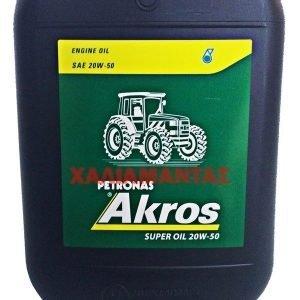 Λάδι Μηχανής-Κινητήρα Akros SAE 20W50 20L