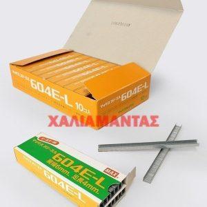 Συνδετήρες MAX 604E-L 10άδα