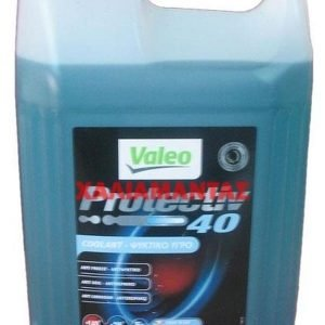 Παραφλού Valeo Protective 40 5lt.